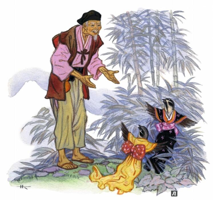 Иллюстрация 1 из 38 для Воробей | Лабиринт - книги. Источник: Лабиринт