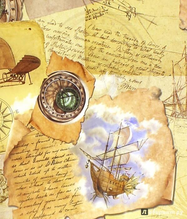 """Иллюстрация 1 из 17 для Бумага упаковочная """"Компас"""" (39493)   Лабиринт - сувениры. Источник: Лабиринт"""