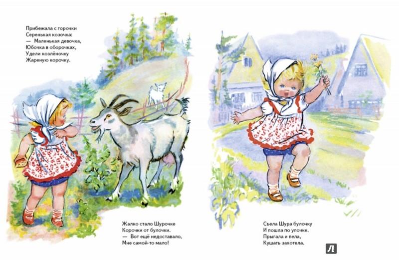 Иллюстрация 1 из 37 для Жадная Шурочка - Константин Рязанов | Лабиринт - книги. Источник: Лабиринт
