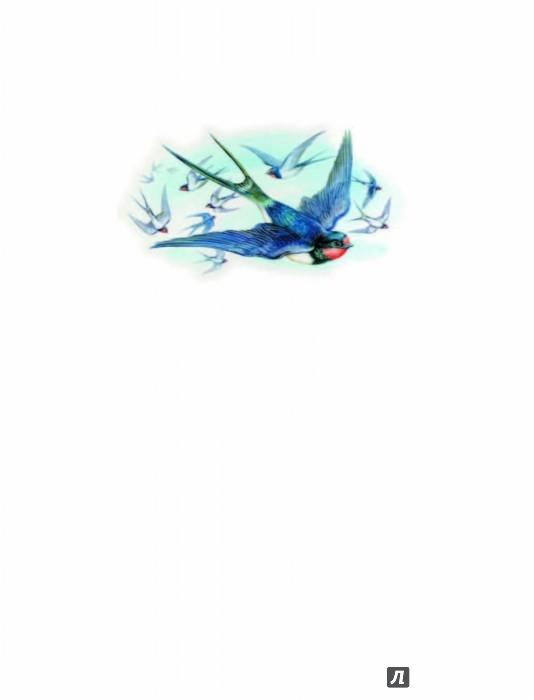 Иллюстрация 1 из 30 для Книга для чтения детям от года до семи лет. Стихи, рассказы, сказки, песенки | Лабиринт - книги. Источник: Лабиринт