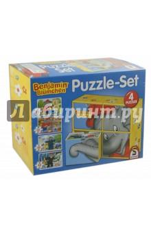 Набор пазлов из 4 штук, 2х26 деталей, 2х48 деталей (56502)Наборы пазлов<br>Набор пазлов из 4 штук, 2х26 деталей, 2х48 деталей.<br>Пазлы упакованы в удобную картонную коробку-шкафчик, где для каждой картинки предусмотрена своя коробочка.<br>Произведено в Германии.<br>