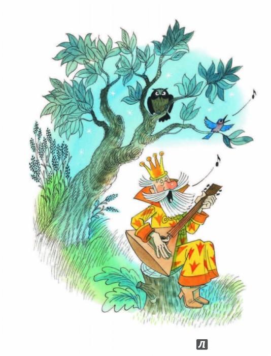 Иллюстрация 1 из 58 для Вниз по волшебной реке - Эдуард Успенский   Лабиринт - книги. Источник: Лабиринт