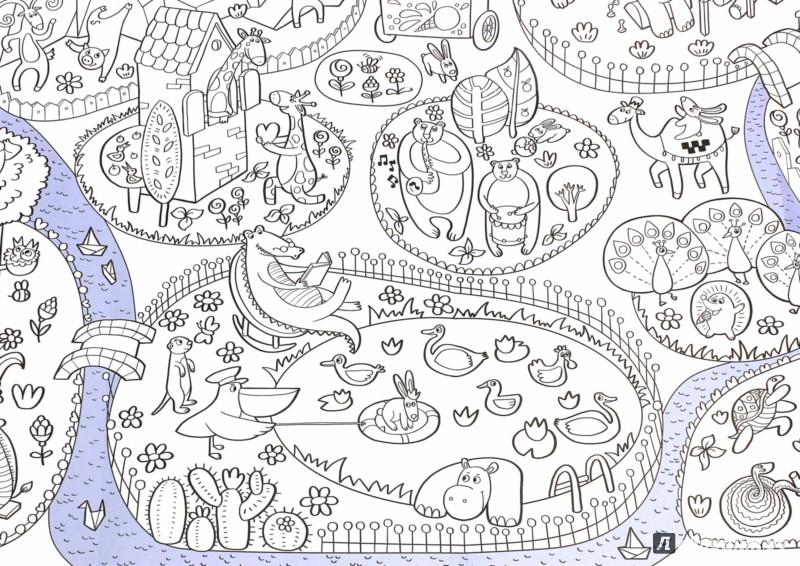 Иллюстрация 3 из 47 для Весёлый зоопарк. Раскраска-плакат | Лабиринт - книги. Источник: Лабиринт