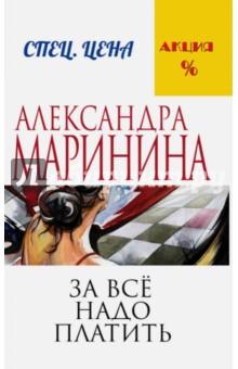 Михаил зайцев все книги читать онлайн