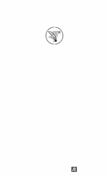 Иллюстрация 1 из 65 для Декамерон - Джованни Боккаччо | Лабиринт - книги. Источник: Лабиринт