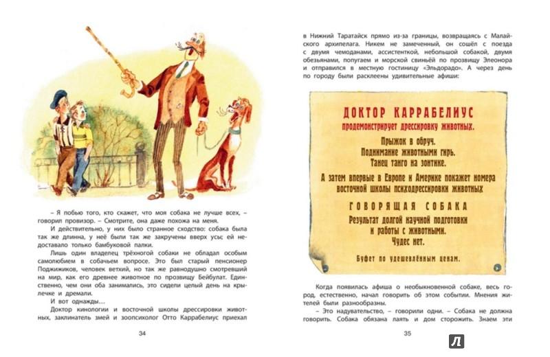 квартиру зощенко хоша я против долой посуточно Комсомольске-на-Амуре Продажа