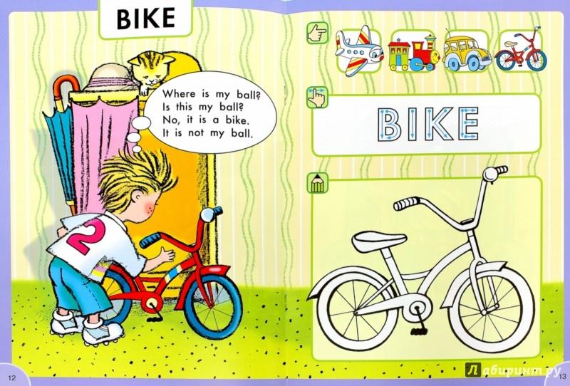 Иллюстрация 1 из 14 для Игрушки. Пособие для детей 3-5 лет. ФГОС ДО - Алексей Конобеев | Лабиринт - книги. Источник: Лабиринт