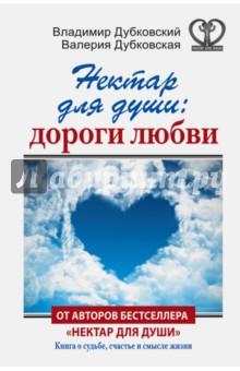 Владимир Дубковский Книги