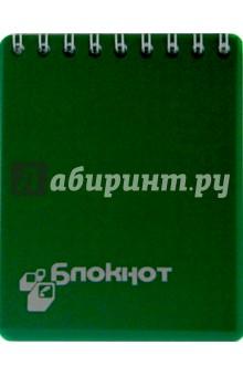 """Блокнот 48 листов, А7, гребень """"Темно-Зеленый"""" (С0189-61)"""