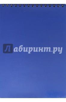 """Блокнот 50 листов, А5, гребень """"Темно-синий"""" (С0368-04)"""
