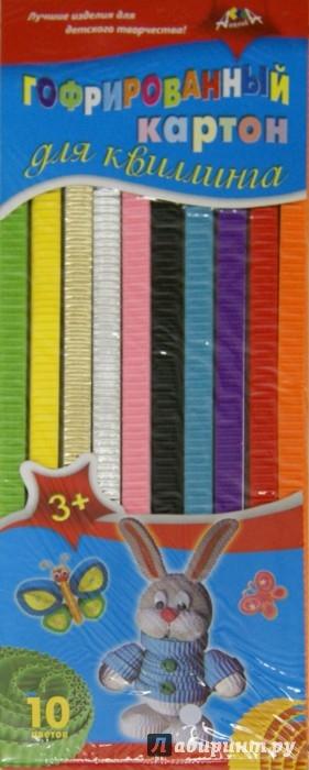 """Иллюстрация 1 из 10 для Полоски гофрированного картона для квиллинга """"Зайчик"""" (10 цветов, 10 мм) (С1913-05)   Лабиринт - канцтовы. Источник: Лабиринт"""