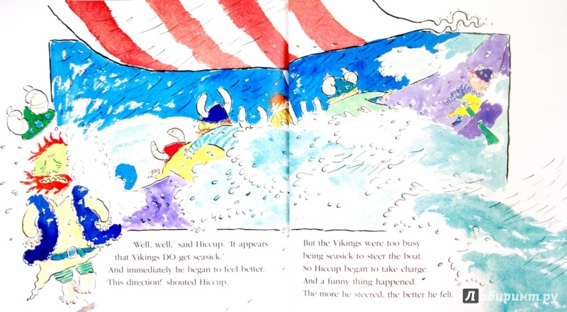 Иллюстрация 1 из 18 для How to be a Viking - Cressida Cowell | Лабиринт - книги. Источник: Лабиринт