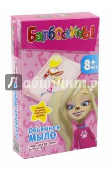 """Объемное мыло """"Барбоскины. Роза"""" (981009)"""