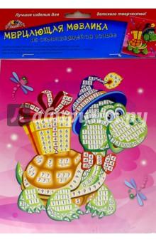"""Мерцающая мозаика """"Черепашка с подарком"""" (А5) (С2420-07)"""