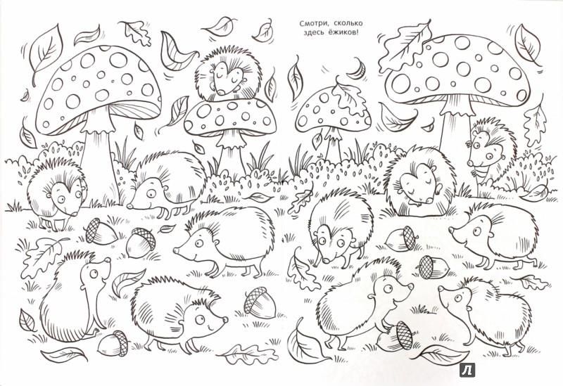 Иллюстрация 1 из 38 для Детеныши животных. Раскраска | Лабиринт - книги. Источник: Лабиринт