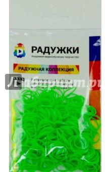 Комплект дополнительных резиночек (зеленый, 300 штук)