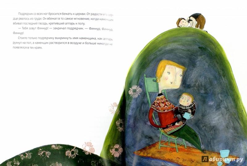 Иллюстрация 1 из 10 для Сказки о мастерах и ремёслах | Лабиринт - книги. Источник: Лабиринт