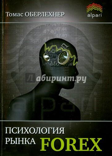 0 форекс книг - forex-ofsiteru