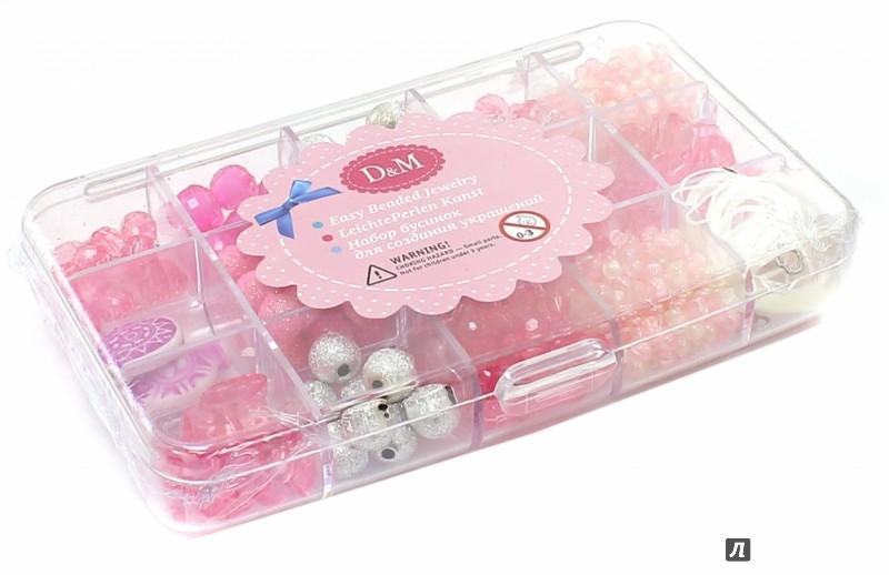Иллюстрация 1 из 4 для Набор акриловых бусинок розовый (57505) | Лабиринт - игрушки. Источник: Лабиринт