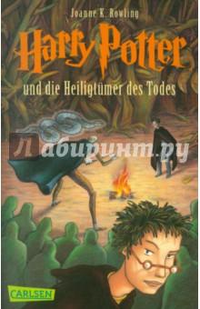 Harry Potter und die Heiligtuemer des TodesЛитература на иностранном языке для детей<br>Aber Harry hatte Angst: Der Todesser mit der Kapuze hatte das ist der echte gerufen; wohef hatte er das gewusst? Er starrte in die offenbar leere Dunkelheit rundum und sptirte ihre Bedrohung. Wo waren sie?<br>