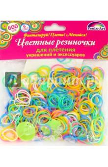 """Резинки для плетения """"Ассорти"""" (600 штук) (39677)"""