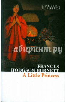 A Little PrincessИзучение иностранного языка<br>HarperCollins is proud to present its new range of best-loved, essential classics. Whatever comes, she said, cannot alter one thing. If I am a princess in rags and tatters, I can be a princess inside.A Little Princess tells the story of Sara Crewe, beloved daughter of the revered Captain Crewe. Sent to board at Miss Minchins Select Seminary for Young Ladies, Sara is devastated when her adored father dies. Suddenly penniless, Sara is banished to an attic room where she is starved, abused, and forced to work as a servant. How this exceptionally intelligent girl uses the only resources available to her, imagination and friendship, to overcome her situation and change her fortunes is at the centre of this enduring classic. First published in 1905, A Little Princess is a heart-warming tale of hope, hardship and love set against a backdrop of Victorian England, and is one of the best-loved stories in all of childrens literature.<br>
