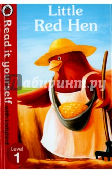 Little Red Hen (HB)Изучение иностранного языка<br>Based on the classic fairy tale. Little Red Hen wants help planting and cutting the wheat, grinding the flour and making the bread, but the cat, the rat and the dog refuse to join in - until the bread needs eating!<br>Read it yourself with Ladybird is one of Ladybird s best-selling series. For over thirty-five years it has helped young children who are learning to read develop and improve their reading skills.<br>Each Read it yourself book is very carefully written to include many key, high-frequency words that are vital for learning to read, as well as a limited number of story words that are introduced and practised throughout. Simple sentences and frequently repeated words help to build the confidence of beginner readers and the four different levels of books support children all the way from very first reading practice through to independent, fluent reading.<br>Each book has been carefully checked by educational consultants and can be read independently at home or used in a guided reading session at school. Further content includes comprehension puzzles, helpful notes for parents, carers and teachers, and book band information for use in schools.<br>Little Red Hen is a Level 1 Read it yourself title, suitable for very early readers who have had some initial reading instruction and are ready to take their first steps in reading real stories. Each story is told very simply, using a small number of frequently repeated words.<br>