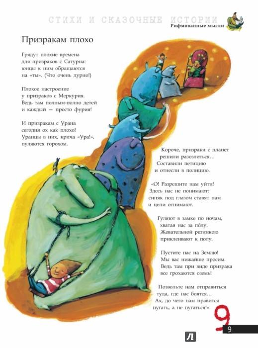 Стихотворение про дождик для детей 5-6 лет