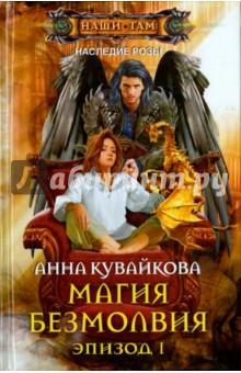 Учебник русского языка для 1 класса читать
