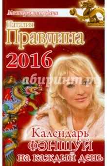 Петровский пост 2017 календарь питания