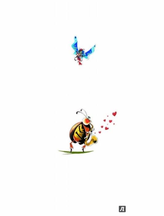Иллюстрация 1 из 21 для Любимые стихи и сказки - Корней Чуковский | Лабиринт - книги. Источник: Лабиринт