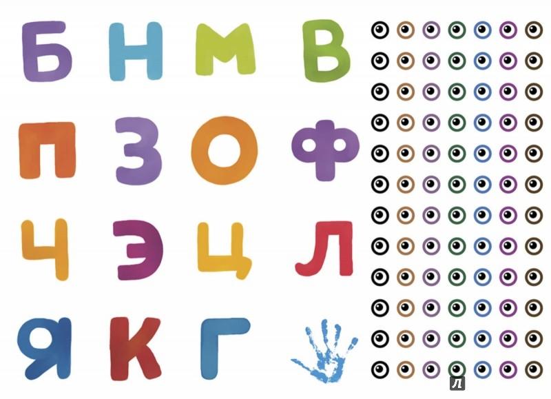 Иллюстрация 1 из 52 для Рисуем пальчиками. 5-7 лет. 5 уровень - Нефедова, Узорова | Лабиринт - книги. Источник: Лабиринт