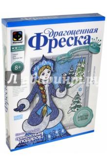 Драгоценная фреска №5 Снегурочка (427205)