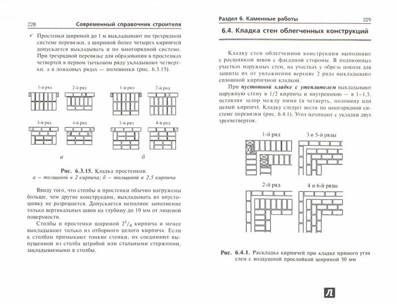 Тутельян справочник по диетологии файлы valuekoph. Bitballoon. Com.