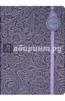 Ежедневник недатированный СИРЕНЕВЫЙ (38137-20) Феникс+