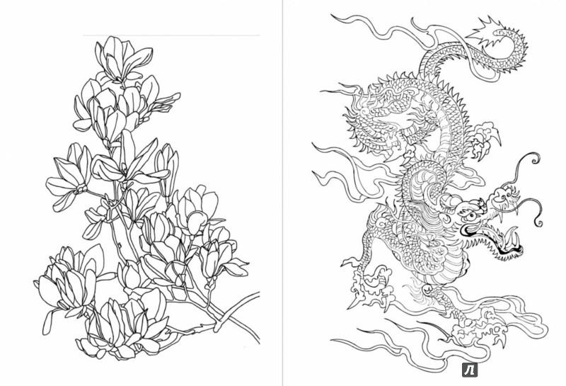 Японские мотивы раскраски