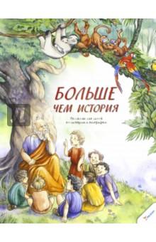 История россии с древнейших времен читать онлайн буганов