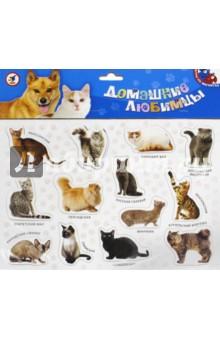 Магниты Домашние любимцы (2565)Игры на магнитах<br>Игра на магните Домашние любимцы.<br>В наборе 26 магнитов с изображением кошек и собак.<br>Материал: картон, бумага, магниторезина.<br>Для детей от 3-х лет.<br>Производство: Россия.<br>