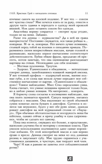 Эротическая литература  Флибуста