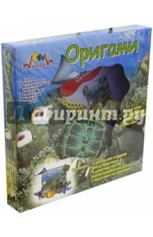 Классическое оригами Подводный мир 7 фигур (С0372-08)