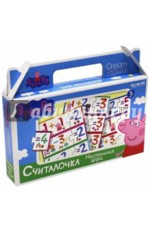 Настольная игра  Peppa Pig. Считалочка (01574)Обучающие игры<br>Уважаемые родители!<br>Вместе с Пеппой и ее друзьями ваш ребенок научится решать простые примеры на сложение и вычитание в пределах пяти, в набор входят парные карточки - пример и ответ:<br>1 +1 и 2, 5- 2 и 3. Все карточки снабжены пазловыми замками, поэтому ребенок<br>не сможет совершить ошибку в решении.<br>Эта игра поможет улучшить свои знания тем, кто уже умеет считать, и научит тех, кто<br>только начинает это делать.<br>В комплекте: 20 карточек с пазловым замком. <br>Изготовлено из бумаги, картона.<br>Для детей старше 3-х лет. <br>Не предназначено для детей младше 3-х лет из-за наличия мелких деталей. <br>Сделано в России.<br>