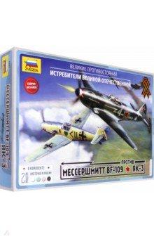 Мессершмитт Bf-109 против Як-3 (5201)