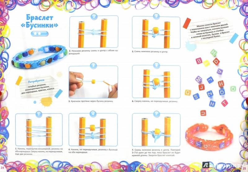схема плетения браслетов из резинок на станке