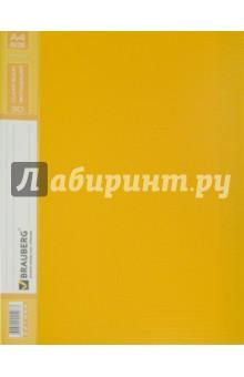 Папка (30 вкладышей, горизонтальные линии, желтая) (221889) Brauberg