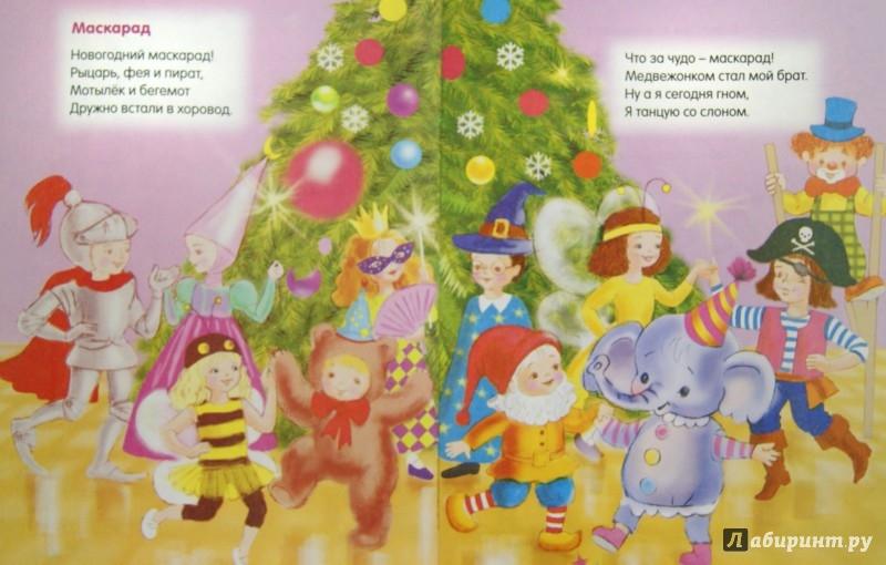 Стишки на новый год для самых маленьких детей