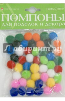 Помпоны пушистые, 50 штук,10 цветов, 15 мм (2-200/02)