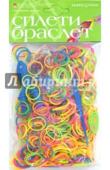 Набор неоновых резинок для плетения браслетов, 600 шт. (21-600/02)