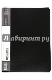 Папка с металлическим скоросшивателем и внутренним карманом, черная (221781)Папки-скоросшиватели<br>Папка бизнес-класса изготовлена из высококачественного пластика с оригинальной линейной фактурой. Дополнительно снабжена прозрачным карманом. Для идентификации имеется сменный бумажный корешок.<br>Формат А4.<br>Со скоросшивателем.<br>Материал: пластик.<br>Сделано в Германии.<br>