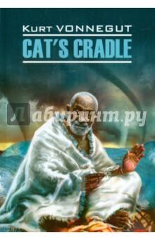 Cats CradleХудожественная литература на англ. языке<br>Роман К. Воннегута Колыбель для кошки - одно из самых популярных произведений писателя, вместе с Бойней номер пять принесшее автору международную известность.<br>Предлагаем вниманию читателей неадаптированный текст романа с комментариями и словарем.<br>