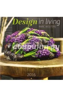 Конкурс дизайн 2016